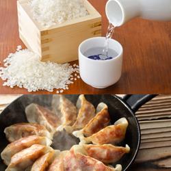 食べて飲んで味わい尽くす「日本酒×餃子」イベント!