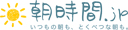 logo_asajikan