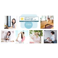 朝時間.jp、朝活の楽しさをSNSで発信する 2019年度「朝美人アンバサダー」決定! ~今期5期目となり、サイト認知拡大にも貢献~