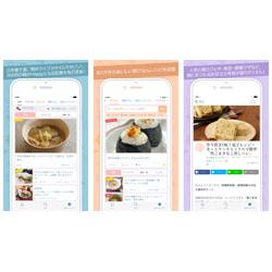 朝時間.jp、朝ごはんレシピや美容情報などの 朝型ライフスタイル情報を発信するAndroidアプリをスタート