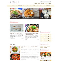 フーディストサービス、人気料理インフルエンサーの食や暮らしの アイデア発信するメディア「フーディストノート」をオープン