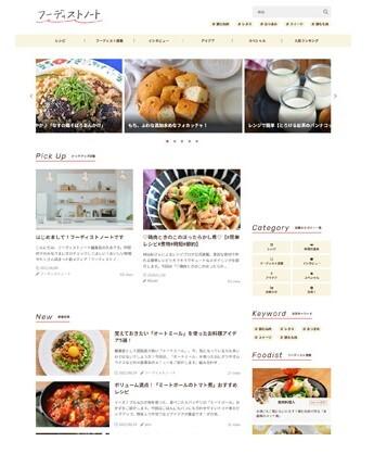 月間100万人が利用する料理のライフスタイルメディア「フーディストノート」で WEBディレクターを募集